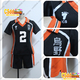 Haikyu!!Koshi Sugawara cosplay costume